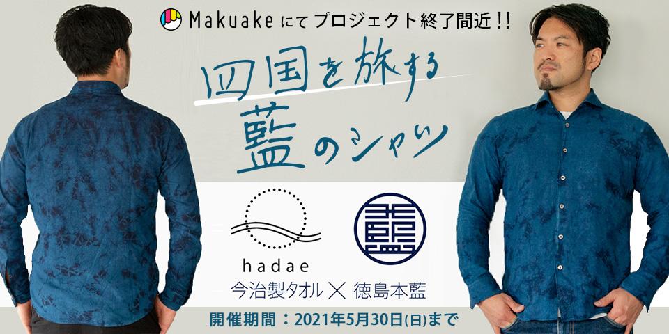 960x480_makuake.jpg